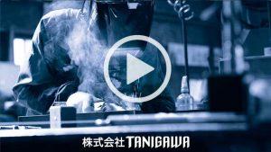 TANIGAWA様